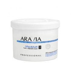 Cкраб с морской солью Aravia Professional Scrub Oligo&Salt 550 мл