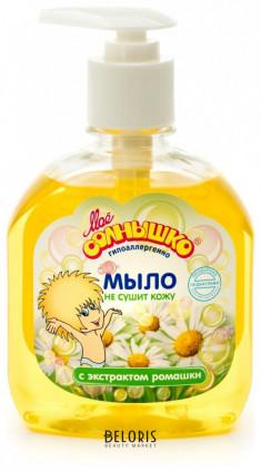 Мыло для тела Мое солнышко АВАНТА