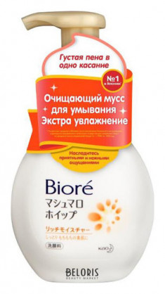 Мусс для лица Biore