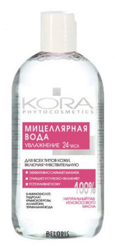 Мицеллярная вода для лица Кора КОРА
