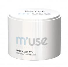 ESTEL PROFESSIONAL Маска питательная для рук / Handmaske M'USE 55 г