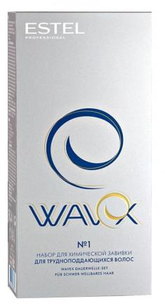 ESTEL PROFESSIONAL Набор для химической завивки, для трудноподдающихся волос / WAVEX