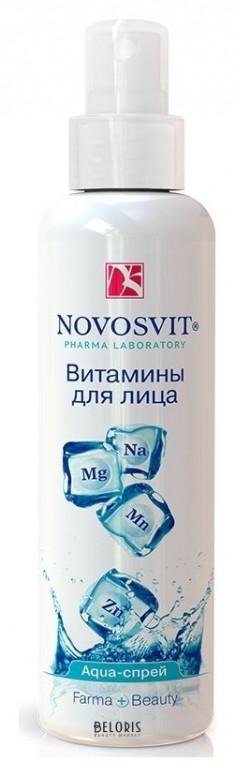 Спрей для лица Novosvit