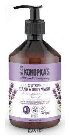 Мыло для рук Dr. Konopkas