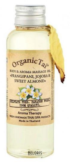 Масло для тела Organic Tai