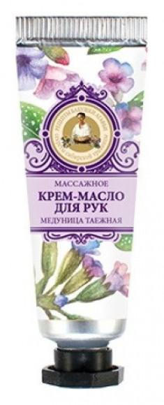 Масло для рук Рецепты бабушки Агафьи Рецепты Бабушки Агафьи