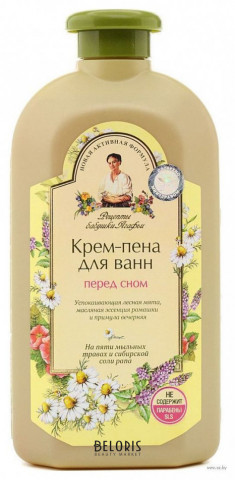 Пена для ванны для тела Рецепты бабушки Агафьи Рецепты Бабушки Агафьи