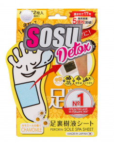 SOSU Патчи для ног с ароматом ромашки / Perorin Detox 6 пар