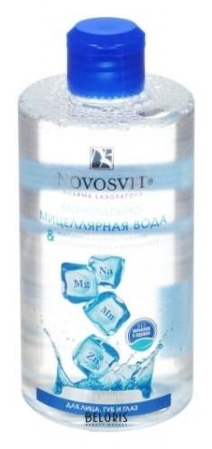 Мицеллярная вода для лица Novosvit