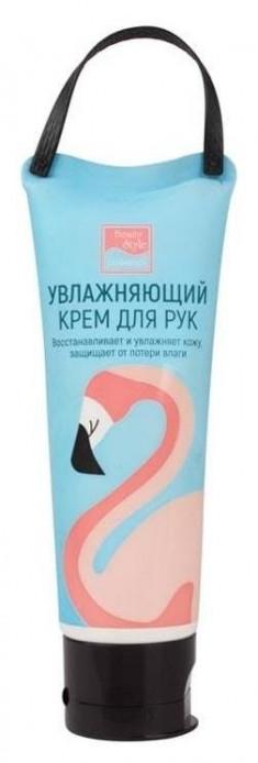 Крем для рук Beauty Style