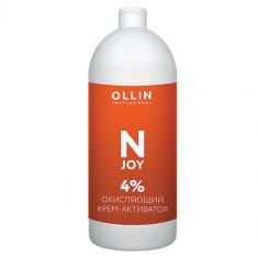 Ollin N-JOY Окисляющий крем-активатор 4% 1000мл OLLIN PROFESSIONAL
