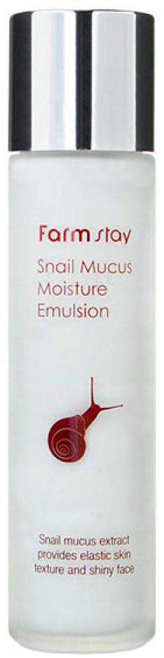 FARMSTAY Эмульсия увлажняющая с муцином улитки / SNAIL MUCUS 150 мл