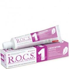 Зубная паста Uno Sensitive R.O.C.S