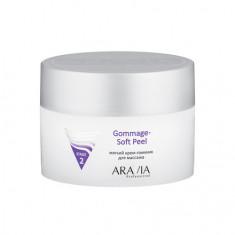 ARAVIA Professional, Крем-гоммаж для массажа Gommage Soft Peel, 150 мл