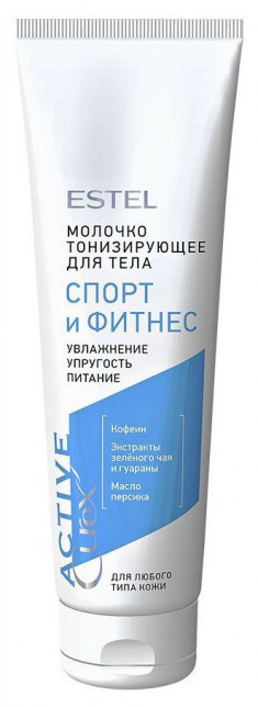 ESTEL PROFESSIONAL Молочко тонизирующее для тела Спорт и фитнес / Curex Active 150 мл
