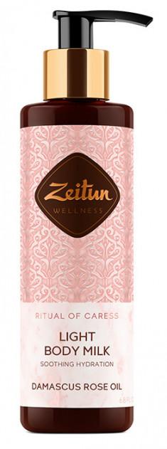 ZEITUN Молочко успокаивающее легкое для тела Ритуал нежности / Caress 200 мл