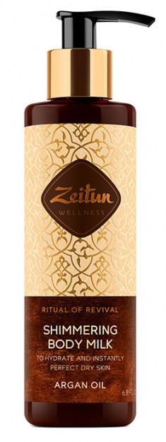 ZEITUN Молочко сияющее для тела Ритуал восстановления / Revival 200 мл