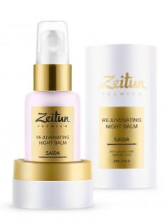 ZEITUN Бальзам омолаживающий ночной с золотом и арганой для зрелой кожи / SAIDA 50 мл