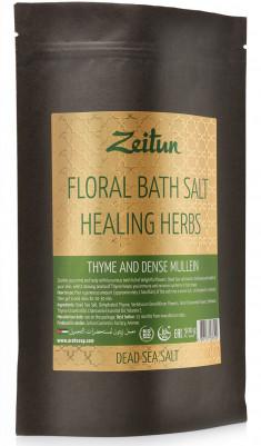 ZEITUN Соль цветочная для ванн Целительные травы (чабрец, царская свеча) 500 г