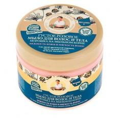 Мыло для волос и тела Морошка на мыльном корне густое розовое Рецепты Бабушки Агафьи