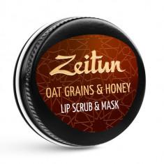ZEITUN Бальзам-скраб с гранулами овса для губ 15 мл