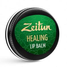 ZEITUN Бальзам заживляющий для губ 15 мл