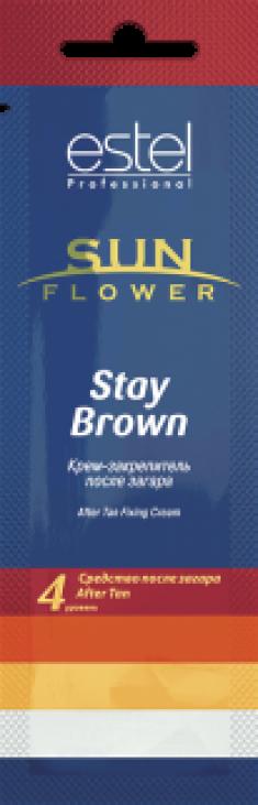 ESTEL PROFESSIONAL Крем-закрепитель после загара / Sun Flower Stay Brown 15 мл