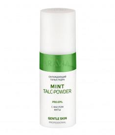 ARAVIA Тальк-пудра охлаждающий с маслом мяты / Mint Talc-Powder 150 мл