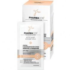 Скраб для лица с биокомпонентами PharmaCos Нежное очищение ВИТЭКС