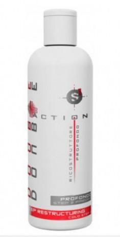 Регенерирующее средство холодной фазы Hair Company Double Action Ricostruttore Profondo Step 2 Freddo 250мл