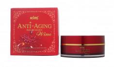 KIMS Патчи гидрогелевые винные анти-возрастные / Anti-Aging Wine Hydro-Gel Eye Patch 60 шт