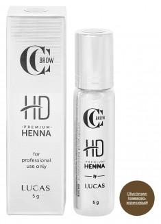 LUCAS' COSMETICS Хна для бровей, оливково-коричневый / CC Brow Premium henna HD Olive brown 5 г
