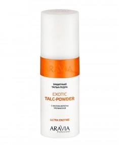 ARAVIA Тальк-пудра защитный с экстрактом вербены тропической / Exotic Talc-Powder 150 мл