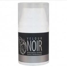 Премиум Крем-маска ночная просуживающая Velour Noir Premium