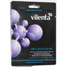 Vilenta Маска для век Антиоксидантная 100% Коллаген