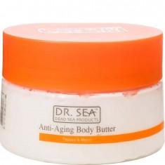 Масло для тела против старения папайя и дыня DR.SEA