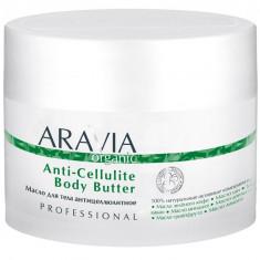 Aravia Масло для тела антицеллюлитное Anti-Cellulite Body Butter 150мл Aravia professional