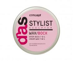 CONCEPT Крем-воск для волос 7 в 1 / Stylist sculptor Cream-wax 7-in-1 85 мл