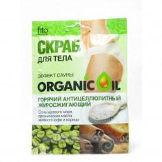 Фитокосметик Organic Oil Скраб для тела горячий антицеллюлитный жиросжигающий Эффект сауны 100г ФИТОКОСМЕТИК