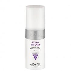 Aravia Крем для лица восстанавливающий с азуленом Azulene Face Cream 150 мл Aravia professional