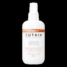 CUTRIN Спрей-дымка несмываемый для увлажнения / AINOA HYDRATION RECOVERY 200 мл