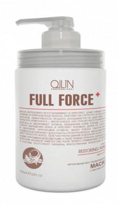OLLIN PROFESSIONAL Маска интенсивная восстанавливающая с маслом кокоса / FULL FORCE 650мл