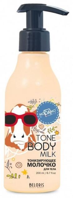 Молочко для тела Sanata