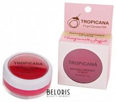 Бальзам для губ Tropicana