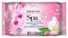 Салфетки для лица BioCos