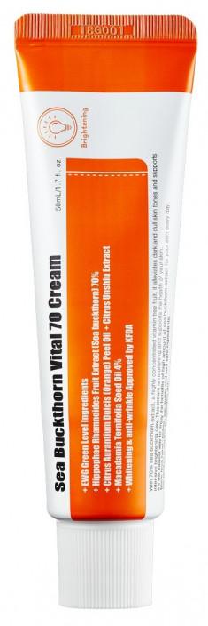 PURITO Крем витаминный с экстрактами облепихи / Sea Buckthorn Vital 70 Cream 50 мл