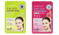 ночная маска для лица mbeauty gold sleeping mask
