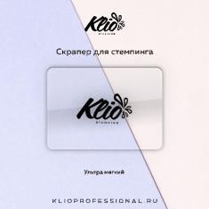 Klio Professional, Скрапер ультрамягкий