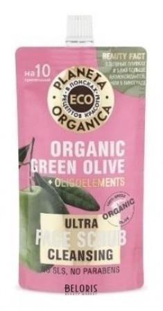 Скраб для лица Planeta Organica