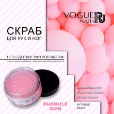 Vogue Nails, Скраб для рук и ног Bubble Gum, 100 мл